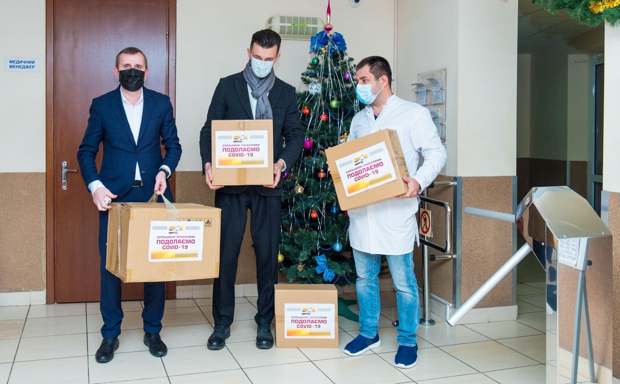Столичная больница получила от «БРСМ-НАФТА» 6 неинвазивных вентиляторов.