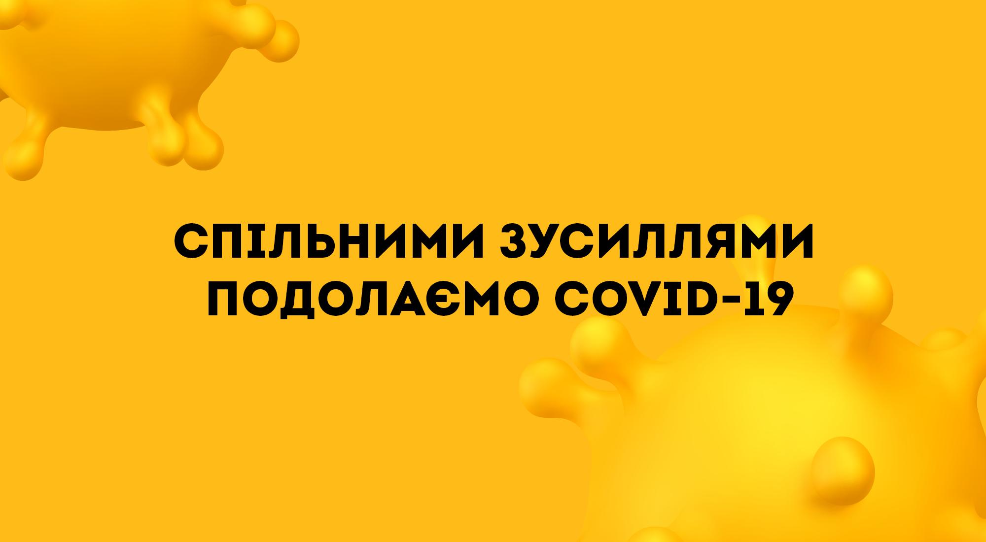 БРСМ-Нафта приобрела необходимые медикаменты для института пульмонологии