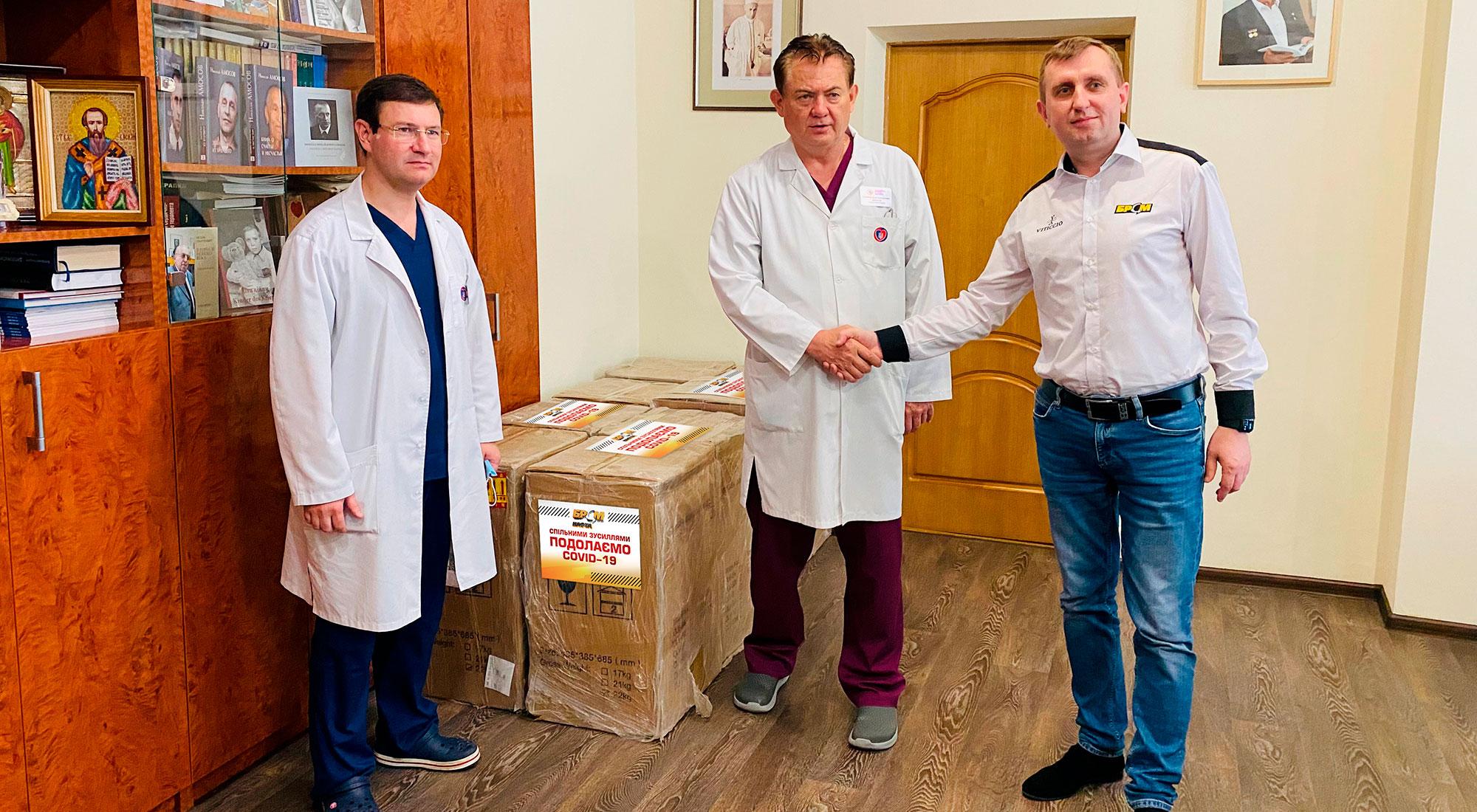 «БРСМ-Нафта» передала Киевскому медицинскому институту 8 кислородных концентраторов