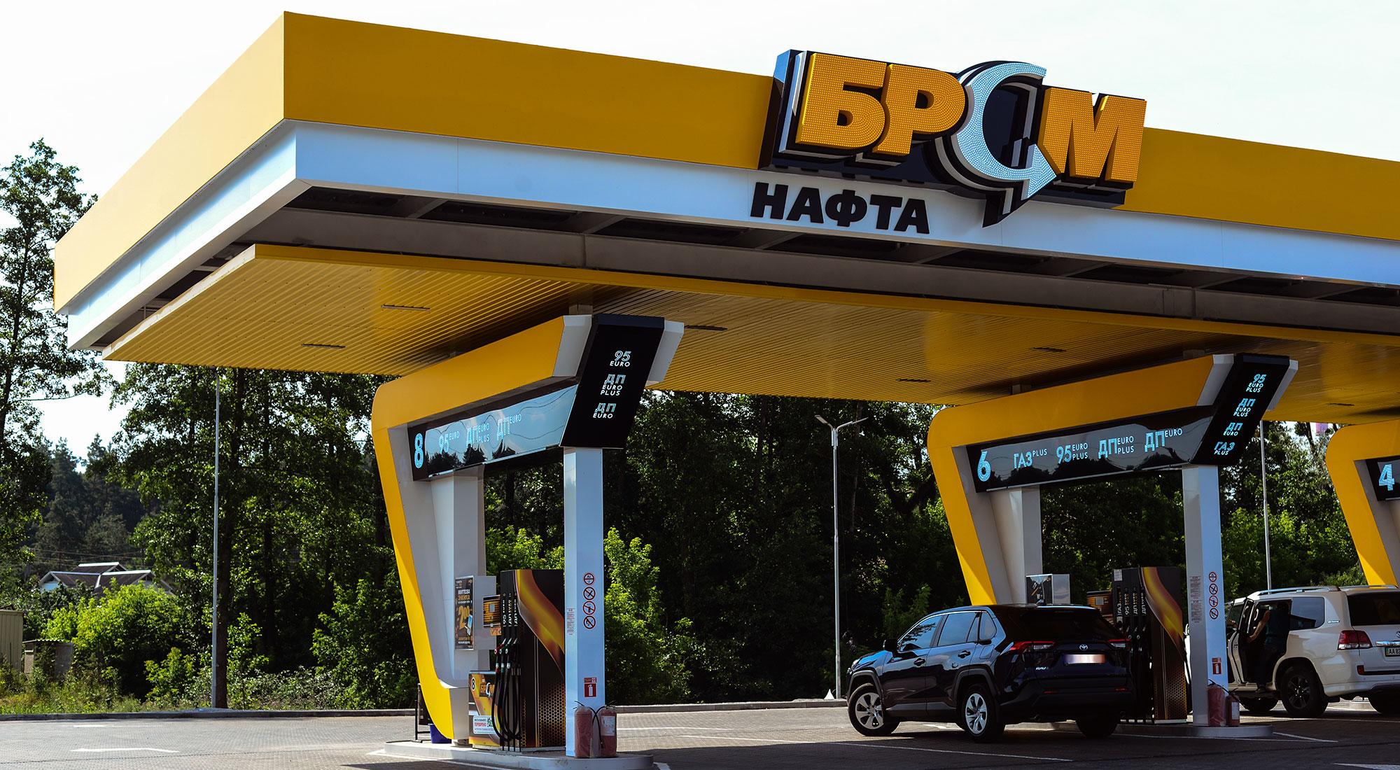 На 145-ти АЗК «БРСМ-Нафта» можно проверить дозу отпуска топлива